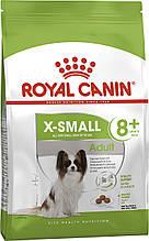 Сухий корм для собак маленьких порід старше 8 років Royal Canin X-Small Adult 8+ 1,5 кг