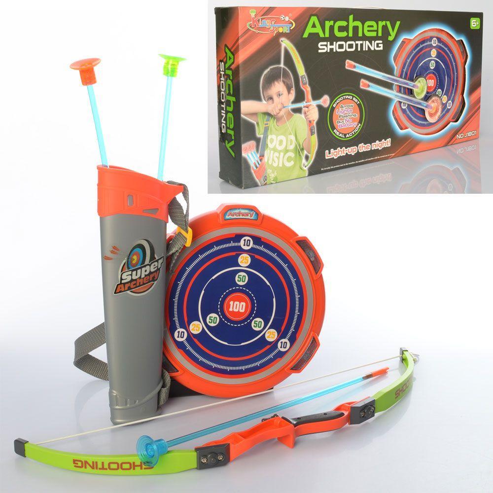 Игровой набор для мальчиков стрелы и лук M 6040