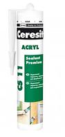 Герметик акриловый Ceresit Acryl, CS 11, 280 мл., белый, Henkel