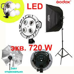 720Вт Комплект постійного світла - прилад Godox TL-4K SB5070