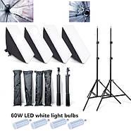 .2,4kW Комплект LED Godox 4SB-57 постоянного света, 4*60W, фото 2