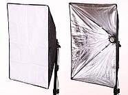 1400Вт Полупрофессиональный комплект постоянного света Youtube Kit 5769PLL LED, 5500К, фото 3