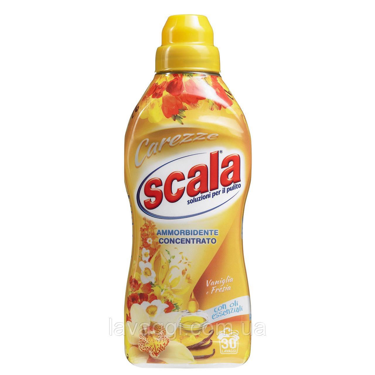 Концентрований кондиціонер-ополіскувач Scala Ammorbidente concentreato Vanilla & Fresia 750 ml