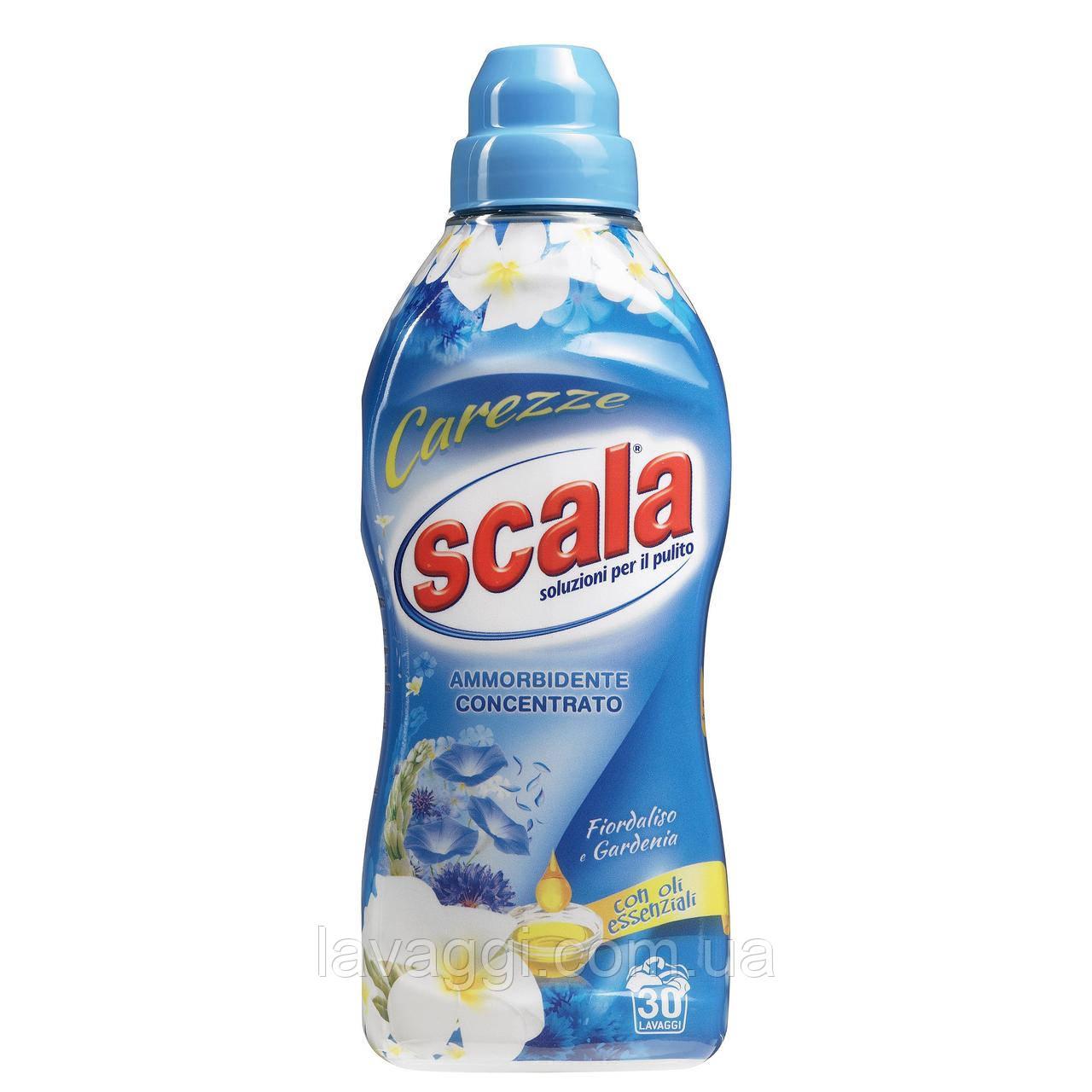 Концентрированный кондиционер-ополаскиватель Scala Ammorbidente concentreato Fiordalisio $ Gardenia 750 ml