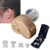 Внутриушной миниатюрный слуховой аппарат Axon K-80