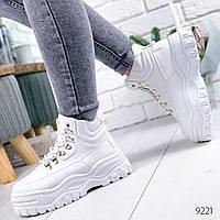Ботинки женские белые Dexty 9221