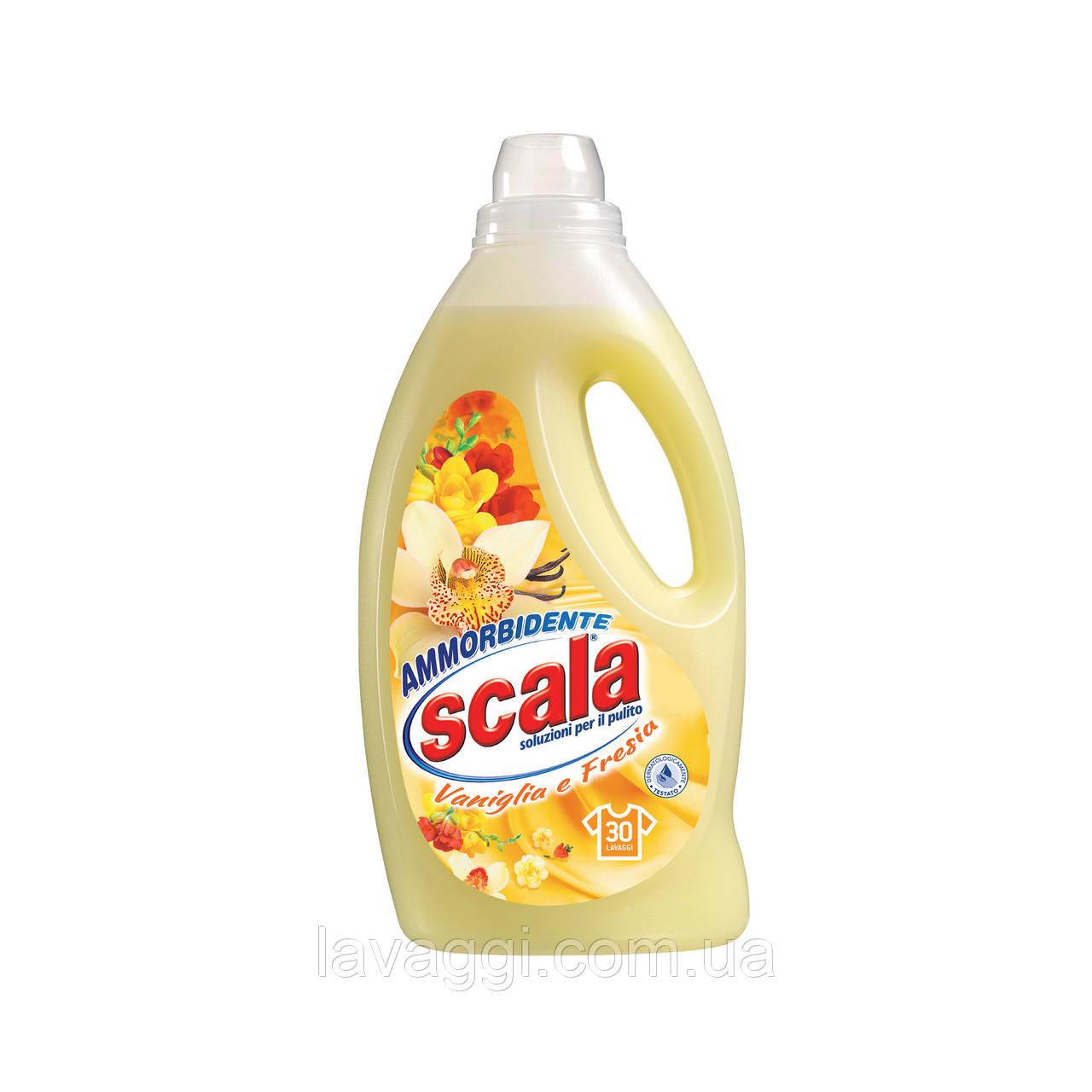 Кондиционер-ополаскиватель для стирки Scala Ammorbidente Vaniglia e Fresia 1650 ml