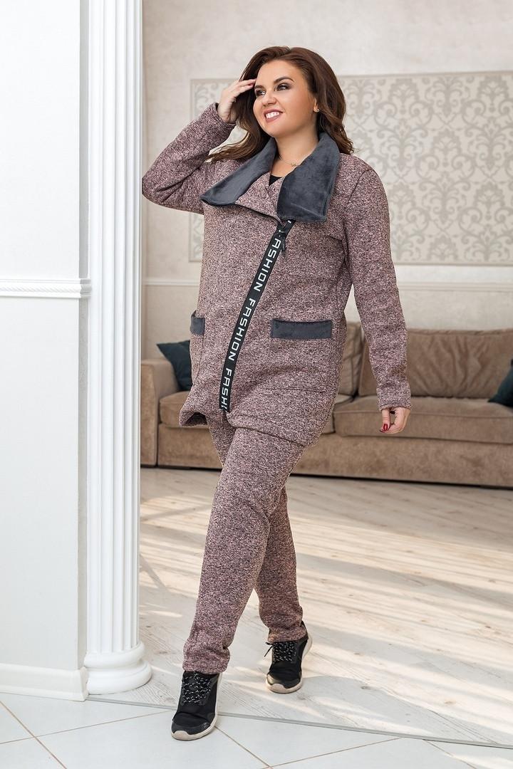 Тёплый женский спортивный костюм  48-50 , 52-54