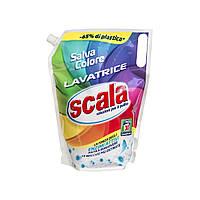 Гель для стирки цветных вещей с фиксацией цвета (дойпак) Scala Lavatrice Salve Colore 1,5L