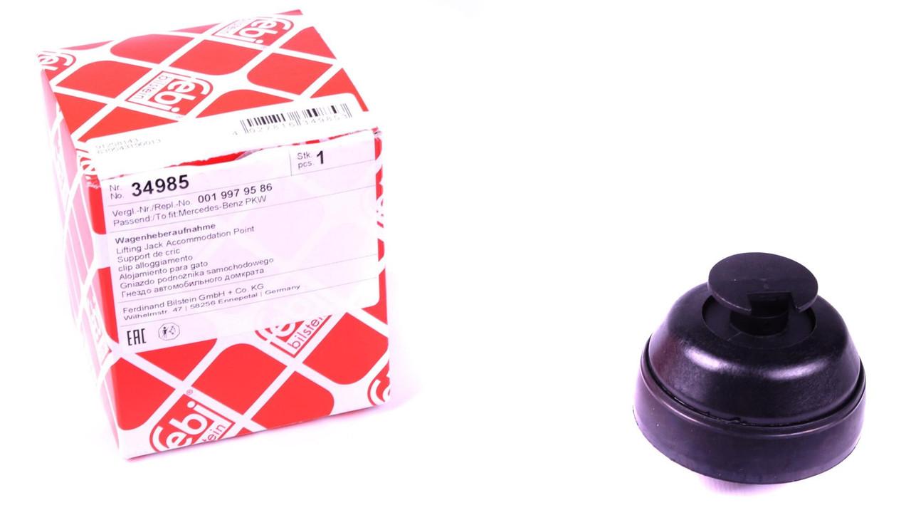 Подушка поддомкратная (упор, заглушка, кріплення) MB W124/W210/W220 (34985) FEBI