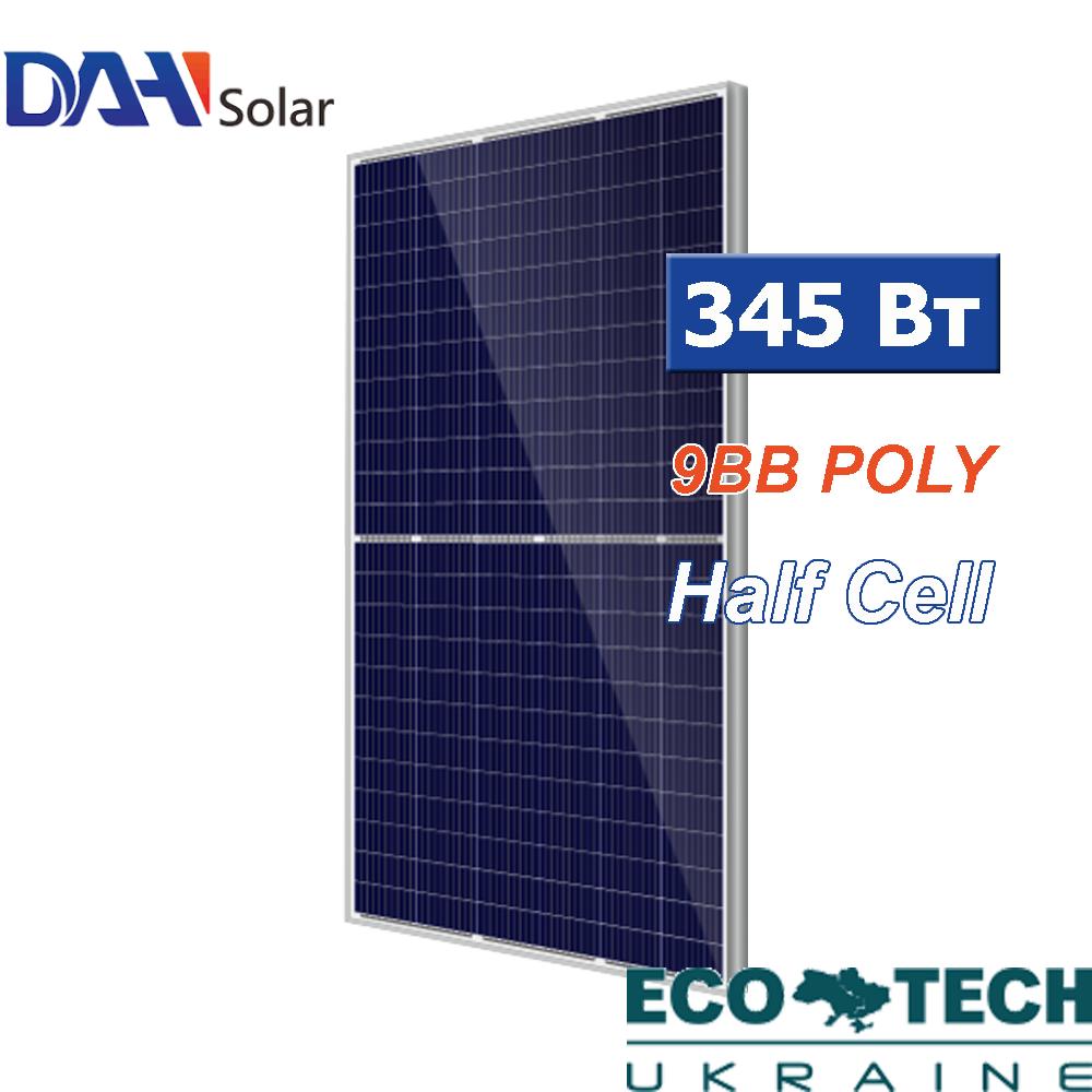 Солнечная панель DAH Poly 345W 9BB Half Cell (72 Cells)