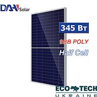 Солнечная панель DAH Poly 345W 9BB Half Cell (72 Cells), фото 1