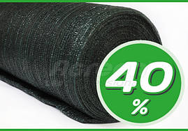 СЕТКА затеняющая для теплиц 40% Agreen зеленая рулон
