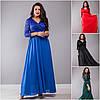 Р 50-64 Ошатне довге плаття із завищеною талією Батал 20808