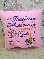Именная детская подушка