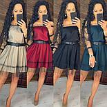 Женское красивое платье с сеткой (в расцветках), фото 4