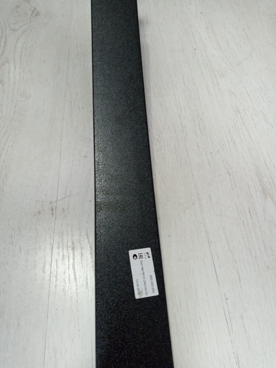 Лист рессоры передний КамАЗ №3 (пр-во Чусовая) 55111-2902103-01