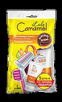 """Lady Caramel Станки для бритья """"Немецкие лезвия"""" 5+1 шт"""