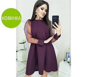 """Платье с прозрачными рукавами """"Муза"""""""