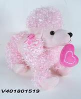 Пудель розовый  30см