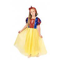 Карнавальний костюм Білосніжки (5 - 9 років)