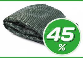 СЕТКА затеняющая для теплиц 45% Agreen зеленая фасована