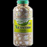 Хелатин Калий 1.2л
