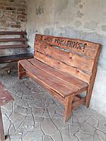 """Деревянная скамейка с вырезом """"С Днем Рождения"""", фото 1"""