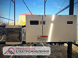 Мережева СЕС 30 кВт у м. Судова Вишня 4