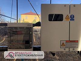Мережева СЕС 30 кВт у м. Судова Вишня 3