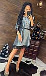 Женское красивое платье свободного кроя люрекс с кружевом (в расцветках), фото 2