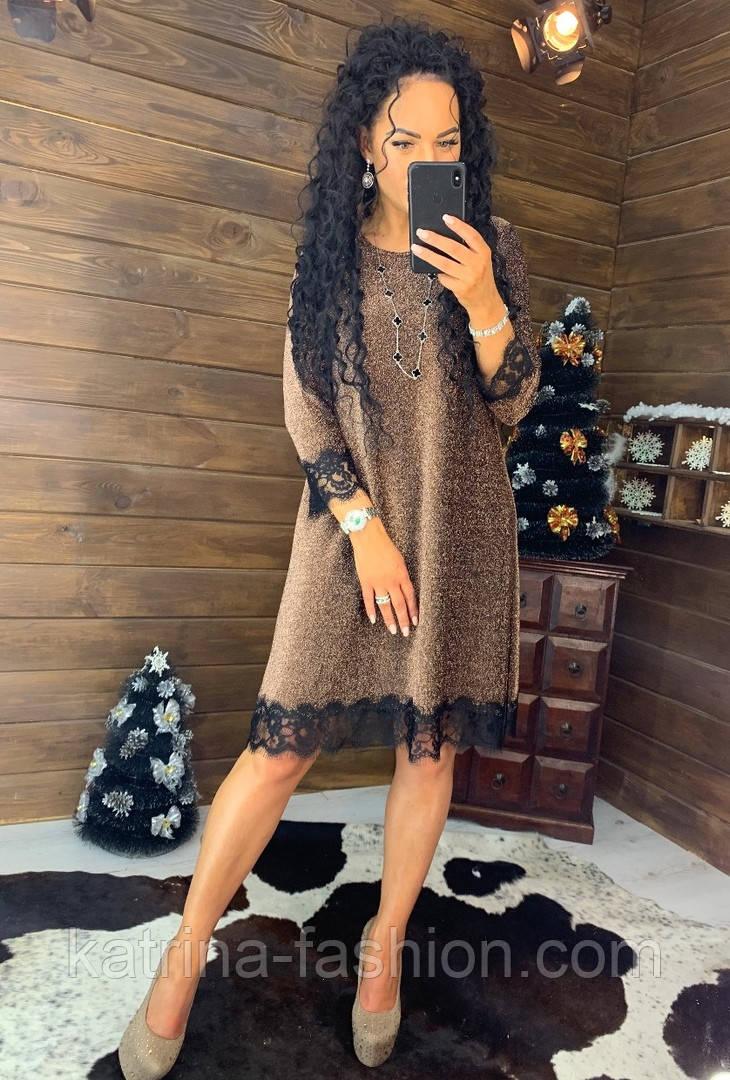 Женское красивое платье свободного кроя люрекс с кружевом (в расцветках)