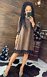 Женское красивое платье свободного кроя люрекс с кружевом (в расцветках), фото 3