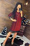 Женское красивое платье свободного кроя люрекс с кружевом (в расцветках), фото 6