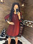 Женское красивое платье свободного кроя люрекс с кружевом (в расцветках), фото 8
