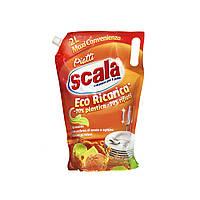 Средство для мытья посуды Scala Piatti Busta Agrumi 2 LT