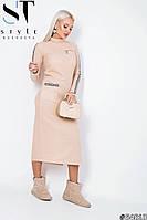 Женское Стильное Платье с люрексом, фото 1