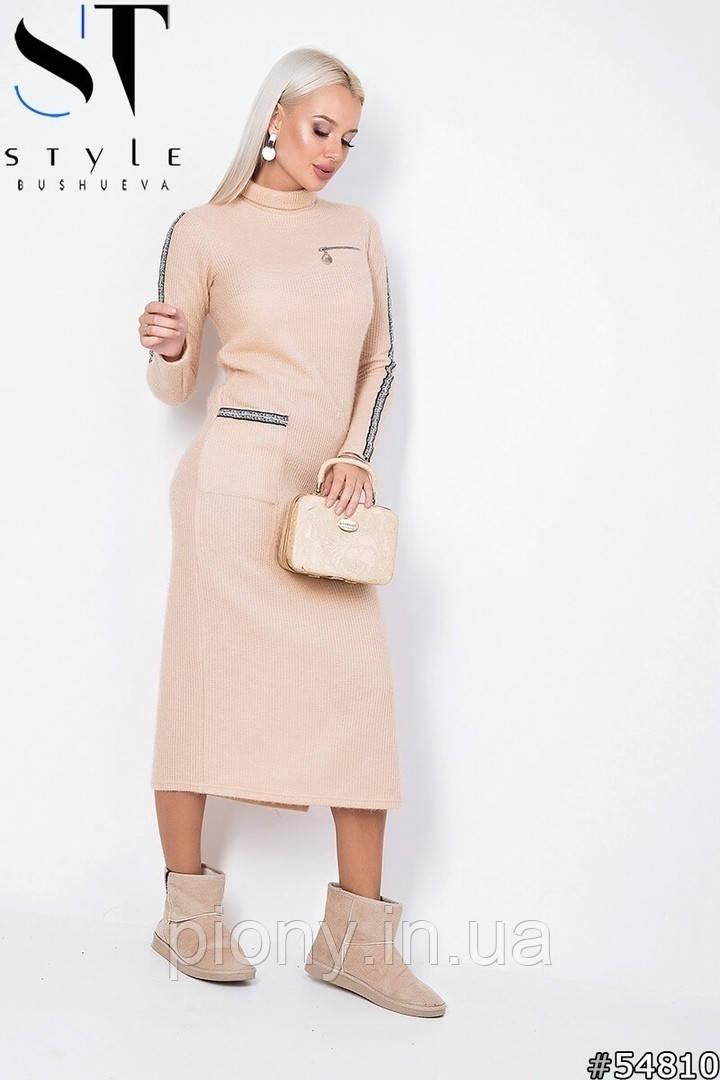 Женское Стильное Платье с люрексом