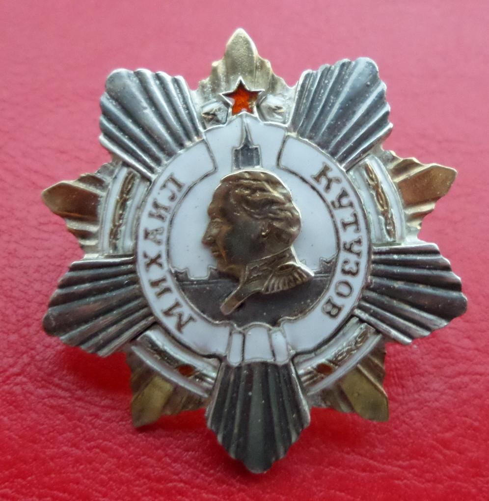 Орден Кутузова 1 степени №174 серебро,позолота,горячая эмаль