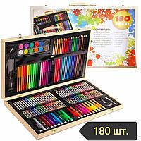 Художественный набор 180 предметов в деревянном чемоданчике для рисования и творчества большой