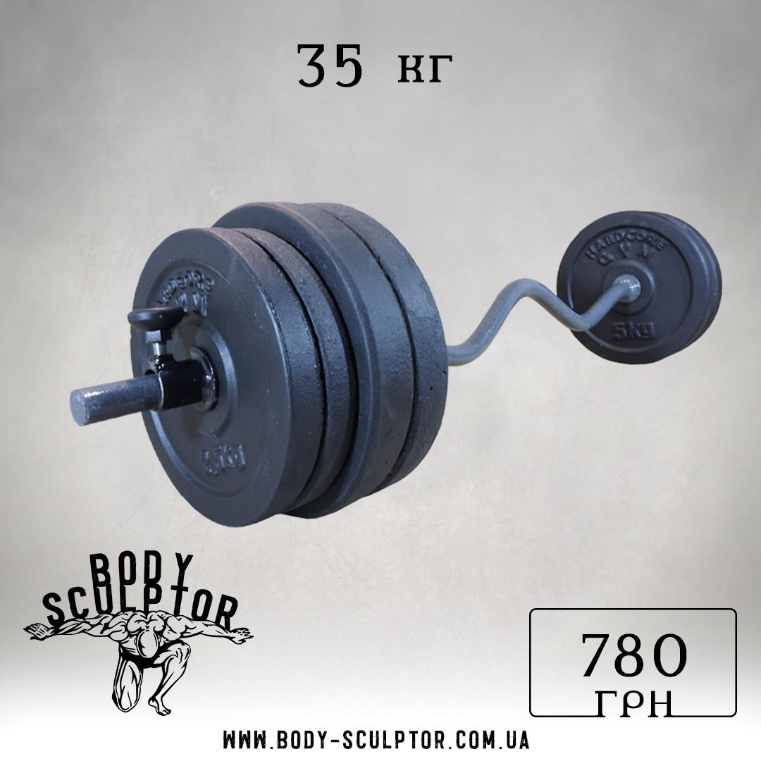 Штанга W-подібним грифом | 35 кг