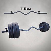Штанга W-подібним грифом | 35 кг, фото 2