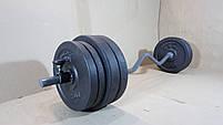 Штанга W-подібним грифом | 35 кг, фото 3