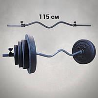 Штанга W-подібним грифом | 43 кг, фото 2