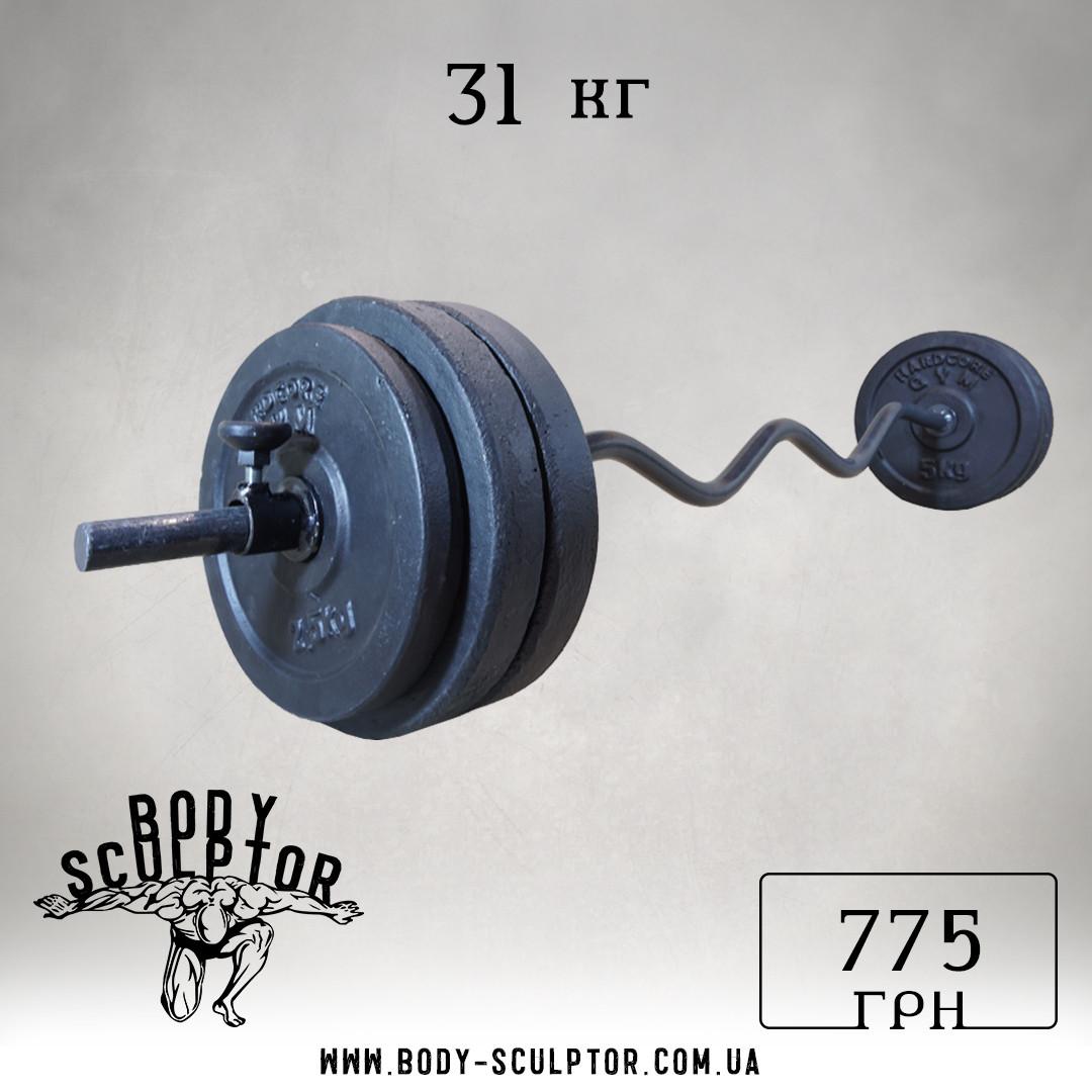 Штанга W-подібним грифом | 31 кг
