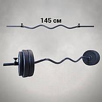 Штанга W-подібним грифом | 31 кг, фото 2