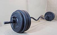 Штанга W-подібним грифом | 31 кг, фото 3