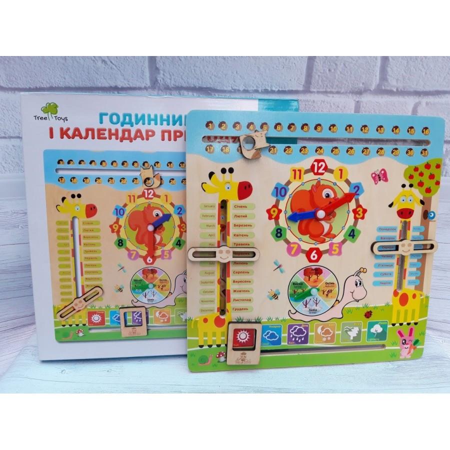 Годинник -календар на українсько-англійською мовою .