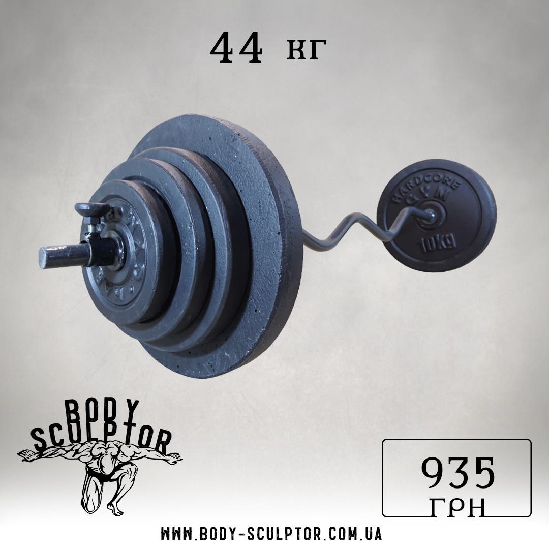 Штанга W-подібним грифом   44 кг