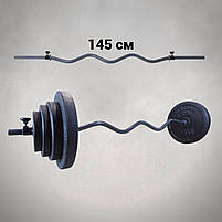 Штанга W-подібним грифом   44 кг, фото 2